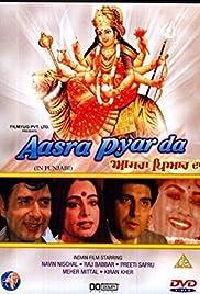 Aasra Pyaar Da Poster