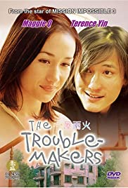 The Trouble-Makers Poster