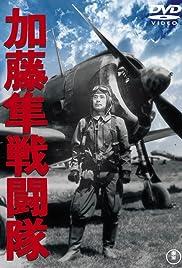 Kato hayabusa sento-tai (1944)