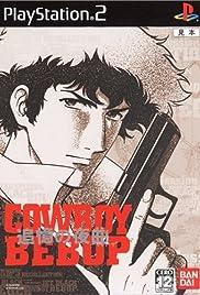 Cowboy Bebop: Tsuitou no yakyoku Poster