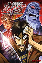 Gyakkyô burai Kaiji Poster - TV Show Forum, Cast, Reviews