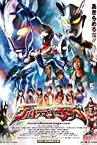 Image of Ultraman Saga