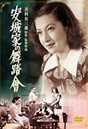 Anjô-ke no butôkai(1947) Poster - Movie Forum, Cast, Reviews