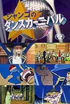 Image of One Piece: Jango's Dance Carnival