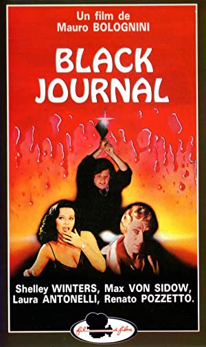 Black Journal (1979)