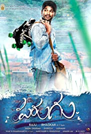 Veerta The Power - Parugu (Hindi)