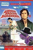 Image of Satyam Shivam Sundaram: Love Sublime