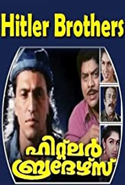 Hitler Brothers Poster