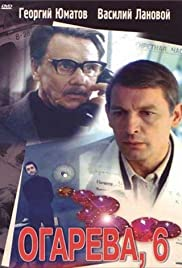 Ogaryova, 6 Poster
