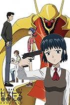 Image of Shadow Star Narutaru