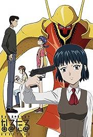 Shadow Star Narutaru Poster