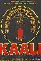 Image of Jai Kaali