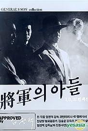 Janggunui adeul Poster