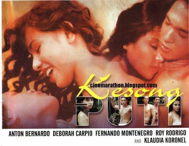 Kesong puti (1999)