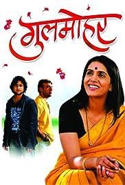 Gulmohar Poster