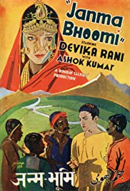 Janmabhoomi Poster