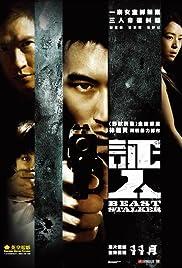 Beast Stalker(2008) Poster - Movie Forum, Cast, Reviews