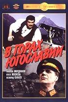 Image of V gorakh Yugoslavii