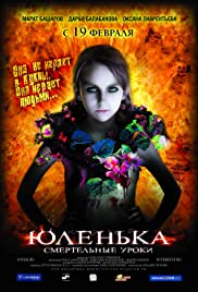 Yulenka (2009) Poster - Movie Forum, Cast, Reviews