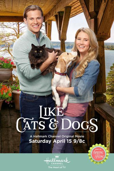 Как кошка с собакой (2017)