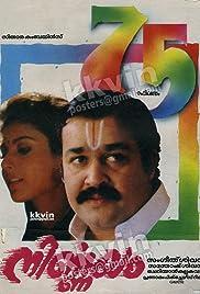 Nirnnayam Poster