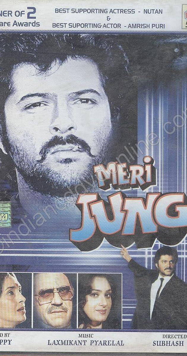 jung movie sanjay dutt  movies