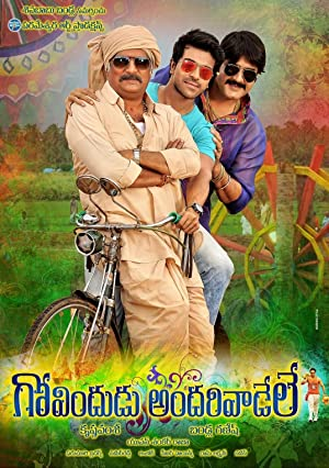 Govindudu Andari Vaadele (2014) Download on Vidmate