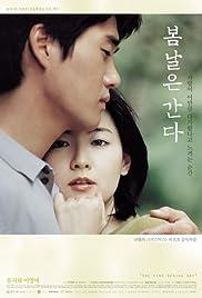 Bomnaleun ganda(2001) Poster - Movie Forum, Cast, Reviews