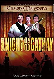 Knights of Old Cathay Poster
