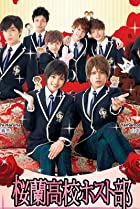 Image of Ouran High School Host Club