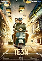 Te3n(2016)
