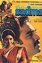 Image of Sadma