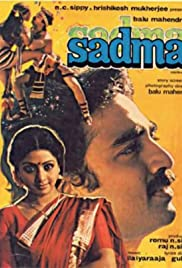 Sadma(1983) Poster - Movie Forum, Cast, Reviews