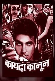 Kayda Kanoon Poster
