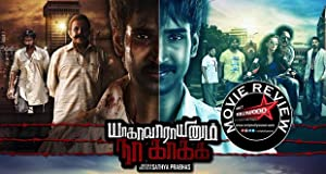 Yagavarayinum Naa Kakka (2015) Download on Vidmate