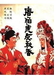 Nonton Film Flirting Scholar (1993)