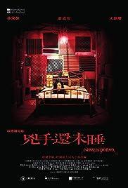 Nessun Dorma (2016)