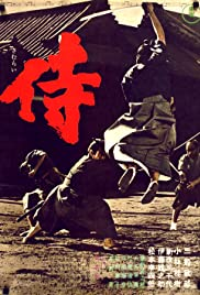 Samurai Assassin(1965) Poster - Movie Forum, Cast, Reviews
