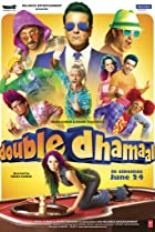 Image of Double Dhamaal