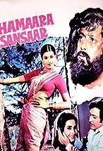 Primary image for Hamara Sansar