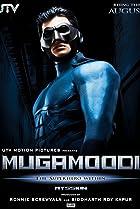 Image of Mugamoodi
