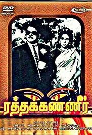Ratha Kanneer Poster