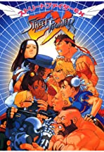 Street Fighter EX