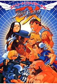 Street Fighter EX Poster