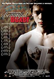 Beautiful Boxer (2004) Poster - Movie Forum, Cast, Reviews