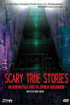 Image of Scary True Stories: Ten Haunting Tales from the Japanese Underground