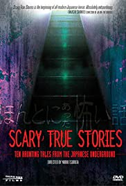 Scary True Stories: Ten Haunting Tales from the Japanese Underground (1991) Poster - Movie Forum, Cast, Reviews