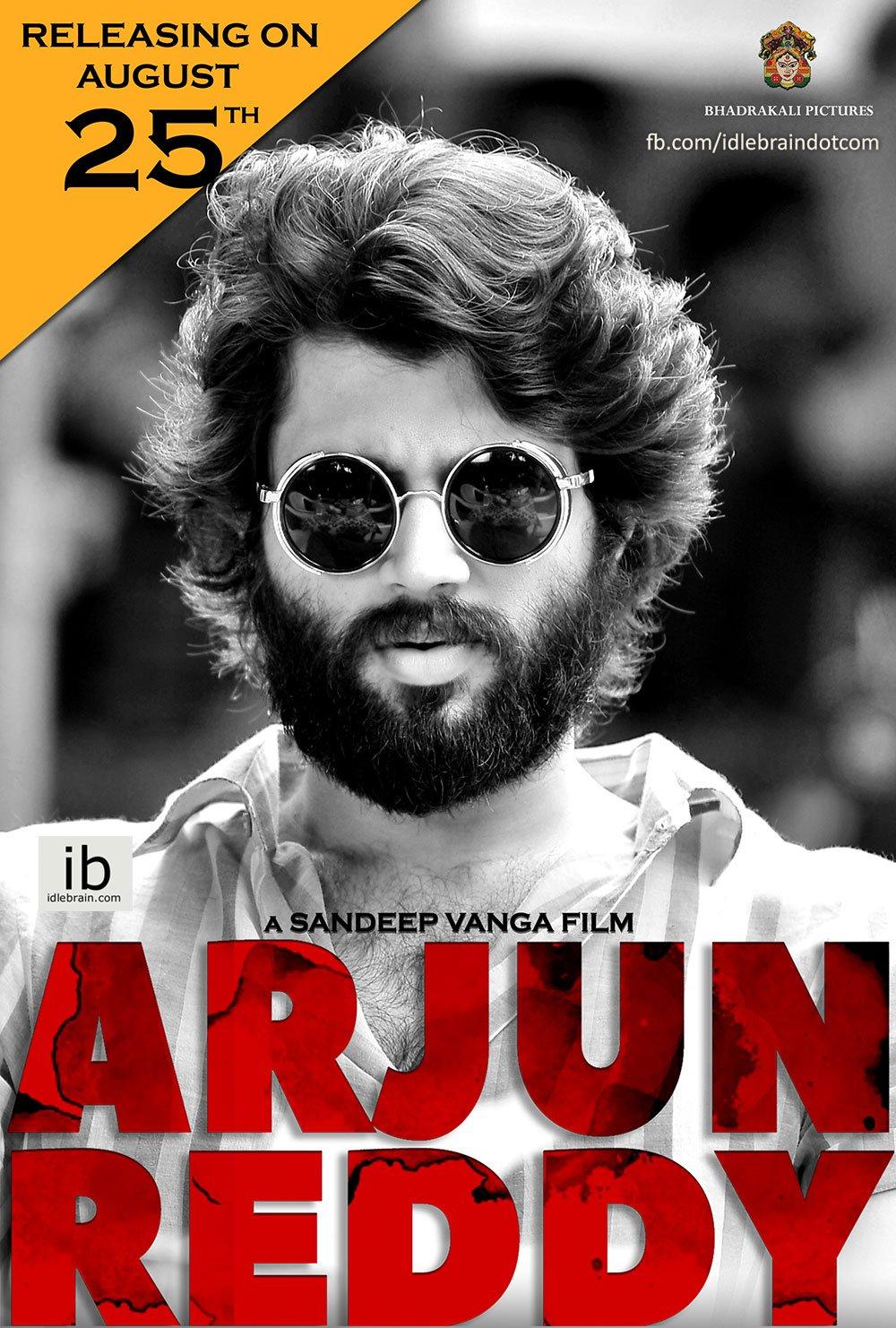 image Arjun Reddy Watch Full Movie Free Online