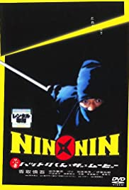 Nin x Nin: Ninja Hattori-kun, the Movie Poster