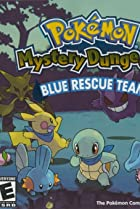 Image of Pokémon Mystery Dungeon: Blue Rescue Team